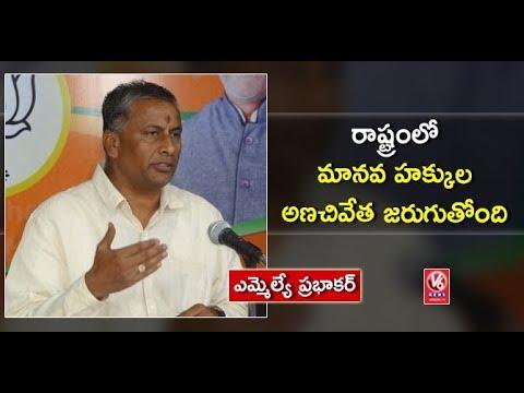BJP MLA Prabhakar Criticize TRS Govt Over Swami Paripoornananda Expulsion | V6 News