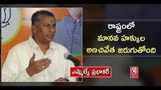 BJP MLA Prabhakar Criticize TRS Govt Over Swami Paripoornananda Expulsion
