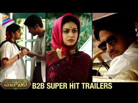 Mahanati B2B Super Hit Trailers | Keerthy Suresh | Dulquer Salmaan | Naga Chaitanya | #Mahanati