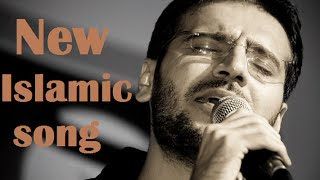 Hasbi Rabbi Jallaallah -Sami Yusuf, Islamic song in English