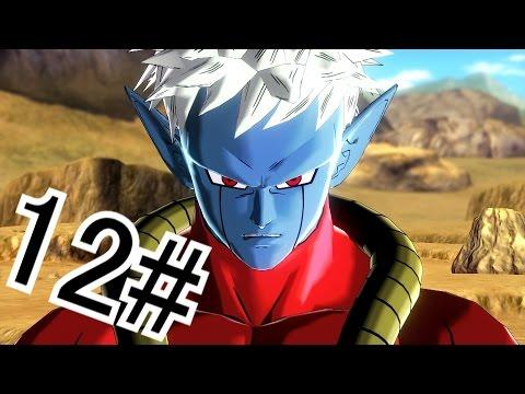 Dragonball Xenoverse 12�: Mira,il guerriero del Futuro.