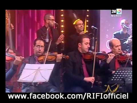 محمد الريفي ـ بيحسدوني