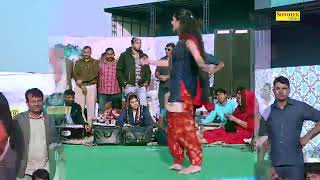 Taj Mahal Si hor to Chamak Chandni Re.....       new Sapna dance.....2017