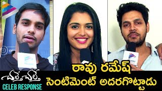 Chalte Chalte Movie Celebrity Talk | Vishwadev | Priyanka | 2018 Telugu Movie | Telugu FilmNagar