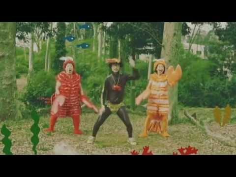 エビカニクス~DANCING REMIX~