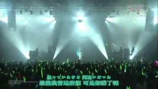初音ミク新加坡演唱会(附中文字幕)08.初音ミクの激唱/Storyteller