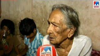 കണ്ണൂരില് മുത്തശ്ശിയെ മര്ദ്ദിച്ച് കൊച്ചുമകൾ |  Police take case against granddaughter for assault