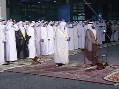 Beautiful adhan by Safwan part 3, ( Iqama ) at Dubai peace convention along with Sheikh Sudais