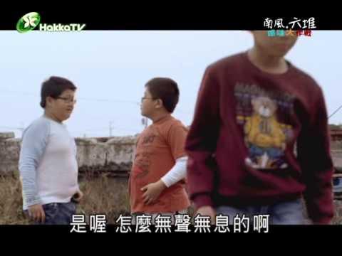 客劇-電視電影院-喀噠大作戰