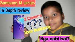 [Hindi] Samsung M Series|| In-depth review|| Kya nahi hai iss phone mai?