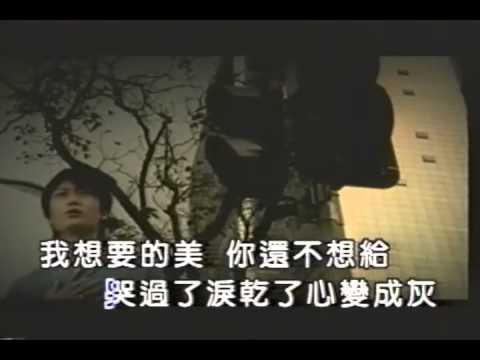 Bie shuo wo de yan lei ni wu suo wei dong lai dong wang