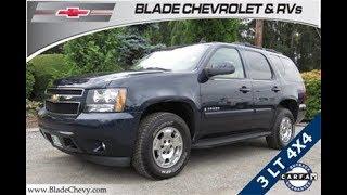 2007 Chevrolet Tahoe 3 LT f926