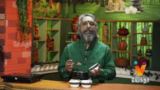 நீண்ட நேரம் உடல் உறவுக்கு..!  Mooligai Maruthuvam [Epi - 286 Part 2]