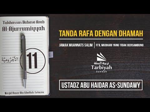Tanda Rafa dengan Dhammah - Jamak Muannats Salim (Penjelasan Al-Jurumiyyah) #11