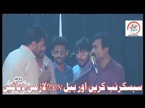 Yadgar Qaisada Zakir Qazi Waseem Khanawel Peer hovay asa Peer Hovay