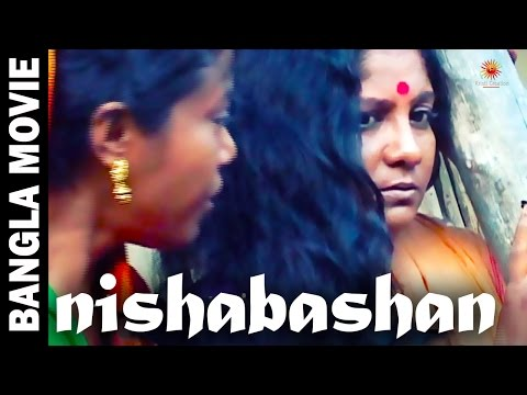 Nishabashan : Bangla Movies 2017 Full Movie | Bengali Short Film | Bangla Natok 2017 New