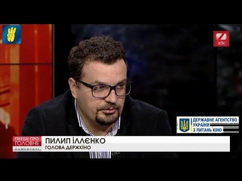 """Пилип Іллєнко в етері телеканалу """"ZIK"""""""