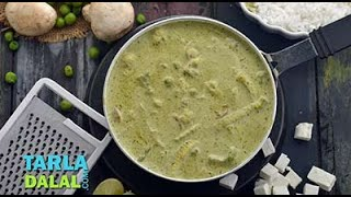 Thai Green Curry, Veg Thai Green Curry by Tarla Dalal