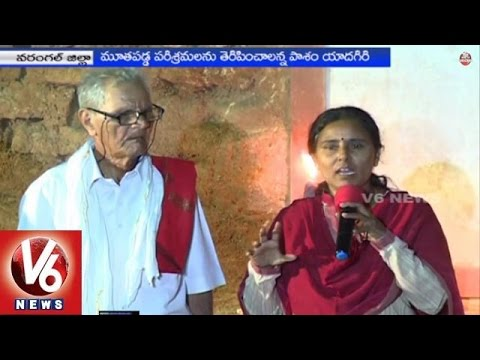 'Shaurya Yatra' inaguration from Bairanpalli in formation of Nava Telangana - Warangal (15-02-2015)