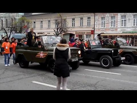 Бессмертный полк в туле посвященный 72 годовщине ВОВ