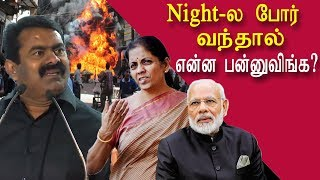 Seeman questions the reason for Theni forest fire news tamil, tamil live news, tamil news redpix