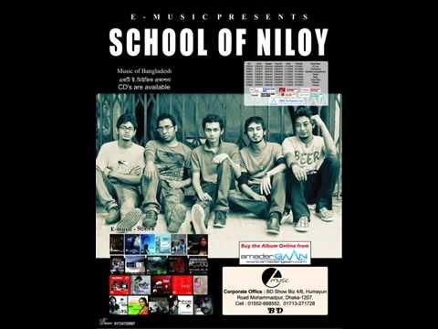 School Of Niloy - Amay Khuji