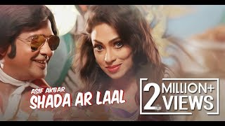 Asif Akbar | Shada Ar Laal | Moon| Poppy | Asif Iqbal | Official Music Video | 2017