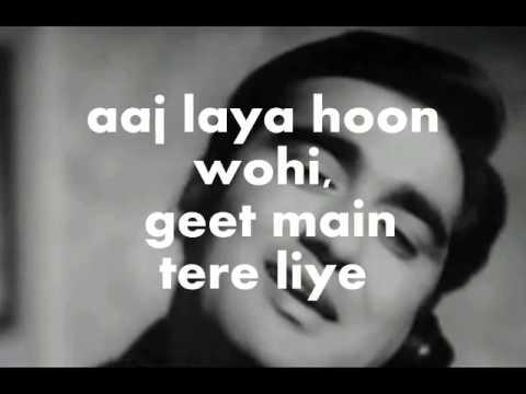Jalte Hain Jiske Liye-Karaoke & Lyrics-Sujata