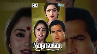 download lagu Naya Kadam  - Hindi Full Movie - Rajesh gratis