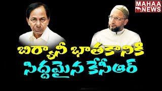Telangana CM KCR Meets Asaduddin   #Telangana Election