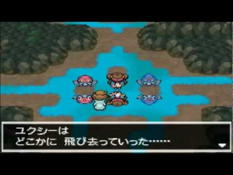 Pokemon Black 2 & White 2 - How to get Uxie, Mesprit, Azelf