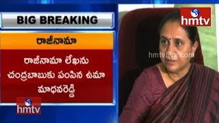 Uma Madhava Reddy Resigns to TDP, To Join TRS Tomorrow | hmtv