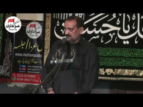 Zakir Niaz Abbas Joiya | Majlis 18 Muharram 2017 | Shahadat Imam Hussain A.S |