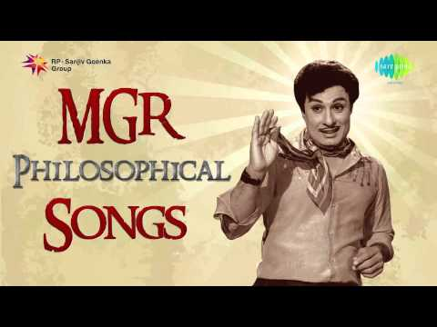 Mgr Philosophical Songs | Jukebox Vol 2 video