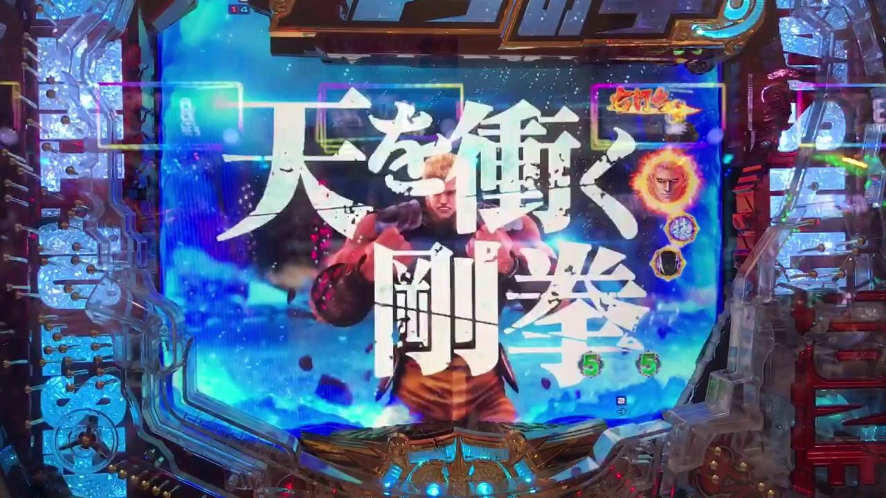 KING (北斗の拳)の画像 p1_7
