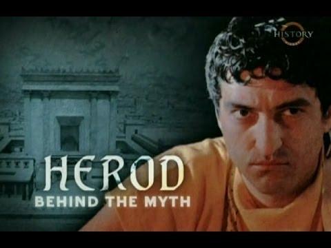 Ирод: человек или миф