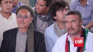 Media Condemns NDS's Action During Bamiyan Protest /انتقاد رسانه‌ها از لت‌وکوب خبرنگاران در بامیان