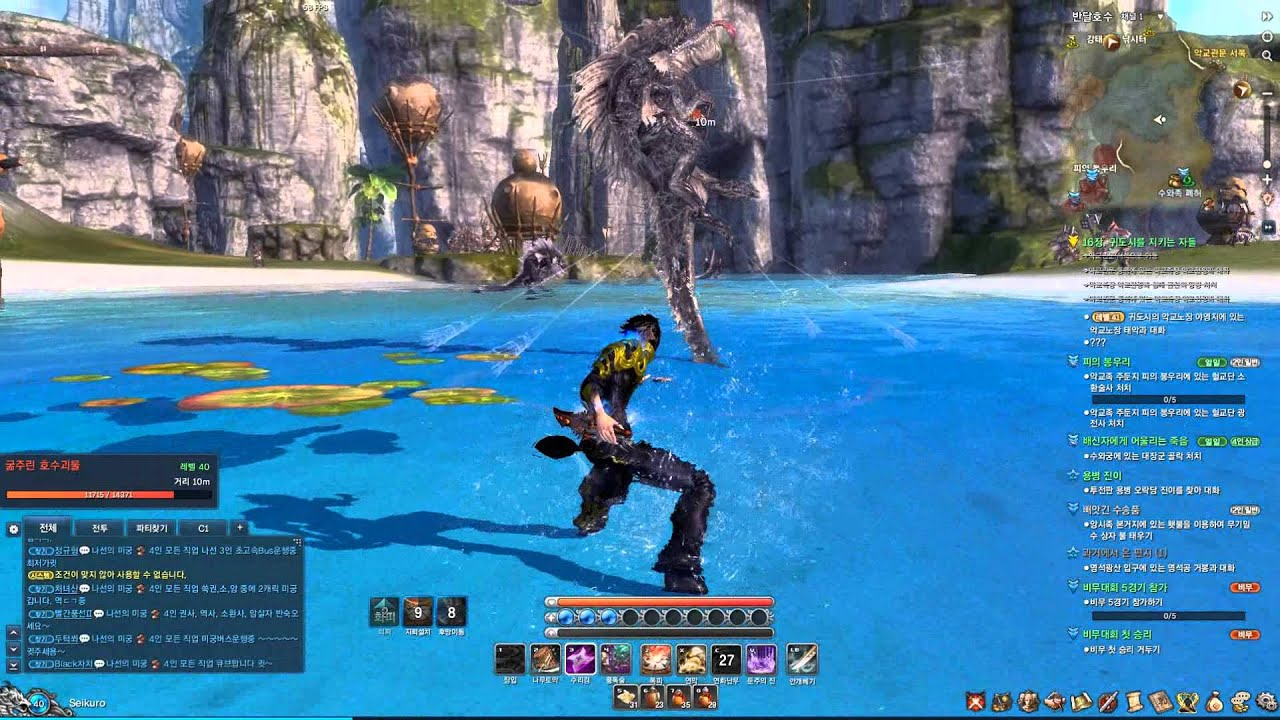 Build Lvl  Assassin Blade And Soul Pvp