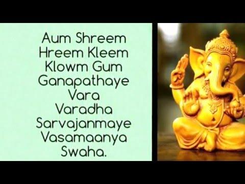 Maha Ganapati MOOL Mantra by Karmah ®
