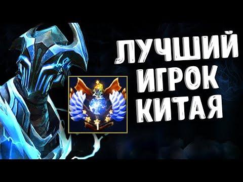ЛУЧШИЙ ИГРОК КИТАЯ PAPARAZI TOP-1 RANK DOTA 2