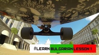 Go With Flo - Learn Bulgarian Lesson 1