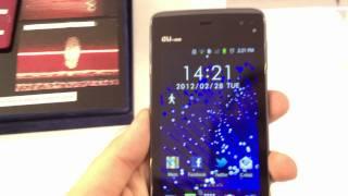 Видео Fujitsu Android MWC 2012