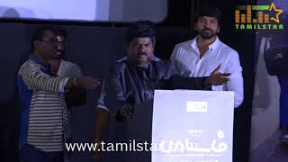 Paadam Movie Audio Launch