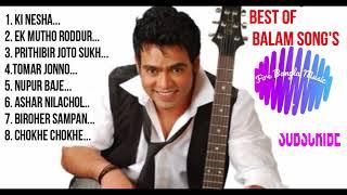 বালাম এর সেরা সকল গানগুলি 2018 | Best Of Balam Song's | bangla hit song 2018