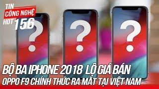 Tiết lộ giá bán bộ ba iphone 2018, OPPO F9 chính thức ra mắt | Tin Công Nghệ Hot 156