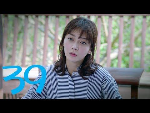 陸劇-真愛的謊言之【破冰者】-EP 39