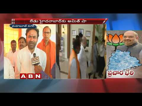 BJP Leader Kishan Reddy Face To Face Over Amit Shah Tour In Telangana | ABN Telugu