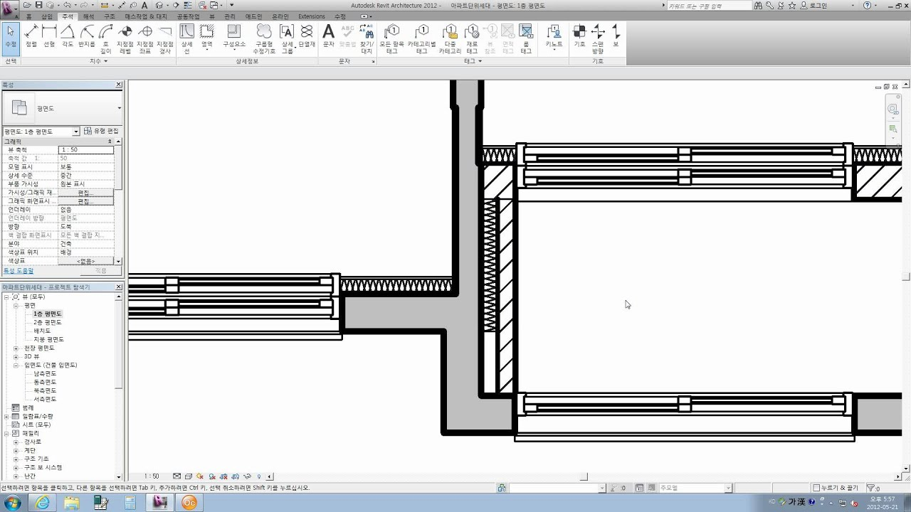 how to show propertyline in 3d revit