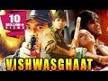 Vishwasghaat (1996) Full Hindi Movie | Sunil Shetty, Anjali Jathar, Aupam Kher thumbnail