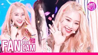 [안방1열 직캠4K] 오마이걸 지호 'BUNGEE(Fall in Love)' (OH MY GIRL JIHO Fancam)ㅣ@SBS Inkigayo_2019.8.18